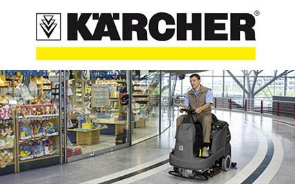 Pulizia Industriale Vicenza - Lucidatrici Karcher